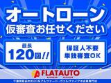 アルファード 2.4 240S クルコン BIG-X クラッツィオ 車高調