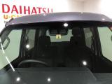 アトレーワゴン フレンドシップ スローパー SAIII リヤシートレス仕様 折り畳み補助...