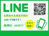 CR-Z 1.5 アルファ 純正HDDナビ フルセグTV バックカメラ