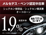 GLC GLC220d 4マチック スポーツ ディーゼル 4WD