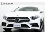 CLSクラス CLS220d スポーツ エクスクルーシブ パッケージ ディーゼル ガラススライ...