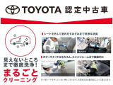 シエンタ 1.5 G ウェルキャブ 車いす仕様車 タイプI 助手席側セカンドシート付