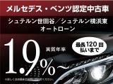 Eクラス AMG E63 S 4マチック 4WD