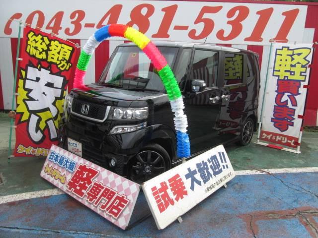ホンダ N-BOX モデューロX G ターボパッケージ 特別仕様車フルエアロ専用アルミ