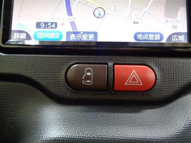 トヨタ アルファード 3.0 V MX トレゾア・アルカンターラバージョン