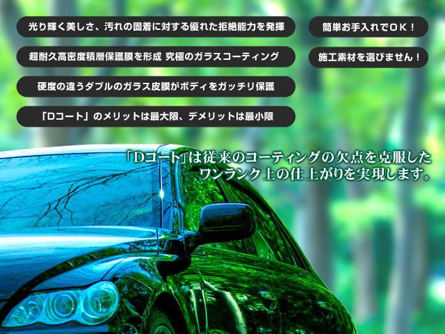 スバル サンバー ディアス スーパーチャージャー 4WD