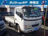 マツダ AZ-ワゴン FT-Sスペシャル 4WD