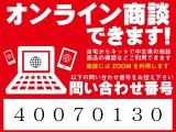 三菱 ランサーカーゴ