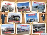 当社では全車充実の無料アフターサービス付です!全車無料1年保証&年3回3年間エンジンオイル交換無料&ポリマーメンテナンス施工&関東圏外陸送納車費用無料サービス中。詳しくはホームページをご覧ください。