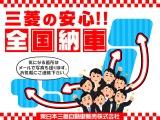三菱 i(アイ)